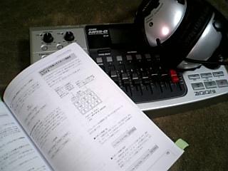 20060823214042