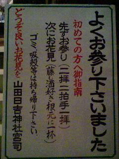 fuji3.jpg
