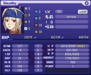 07_29_carunaLv156.jpg