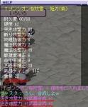 20051015150137.jpg