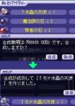 20051020113108.jpg