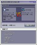 20051106021415.jpg