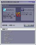 20051112224105.jpg