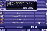 20051121081633.jpg
