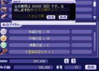 20051121234848.jpg