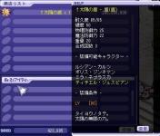 20051205105603.jpg
