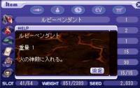 20051230123655.jpg