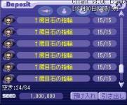 20051230233542.jpg