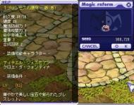 20060110213828.jpg