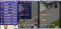 20060113023810.jpg