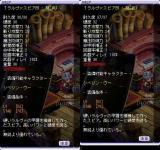 20060128013630.jpg