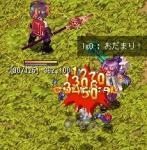 20060128013943.jpg