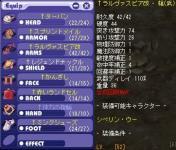 20060223012353.jpg