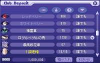 20060306015510.jpg