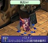 20060327004102.jpg