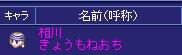 20061016010737.jpg