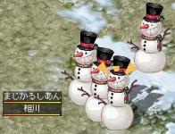 01_14_記念SS