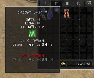 seizo01.jpg