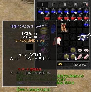 seizo02.jpg