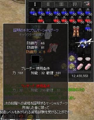 seizo03.jpg
