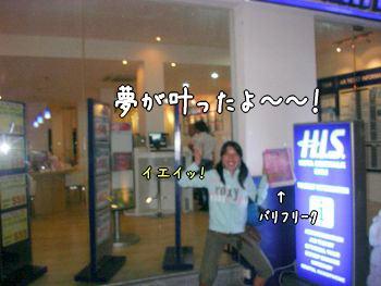 2007-10-22-4.jpg
