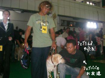 2007-11-04-7.jpg