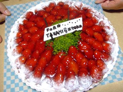 cake10101.jpg