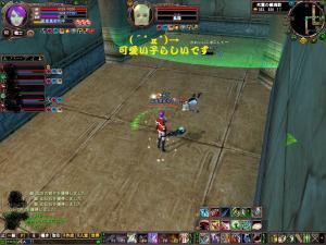 2008-12-05 00-08-24