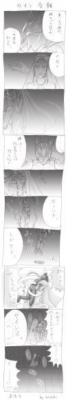 manga05.jpg