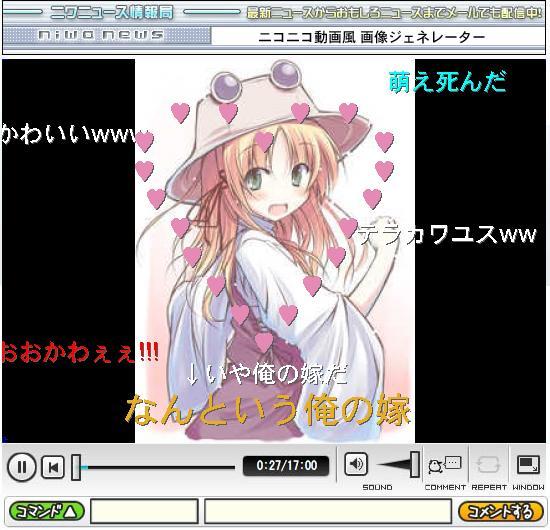 nico_img_20935.jpg