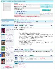 MBC_COLLECTION_DVD.jpg