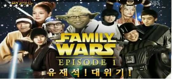 familywars.jpg