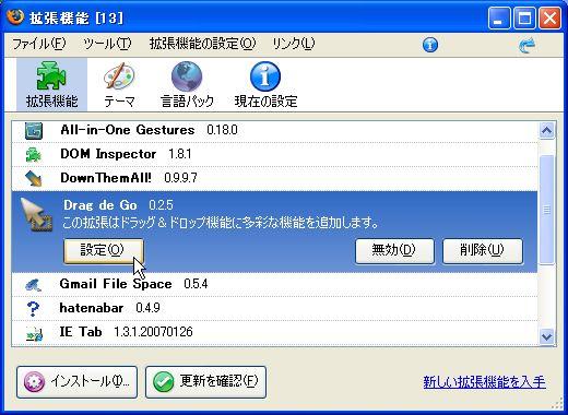 2ch001.jpg