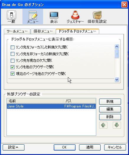 2ch004.jpg