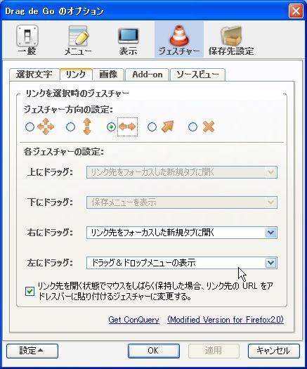2ch005.jpg