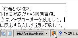 2chbr03.jpg