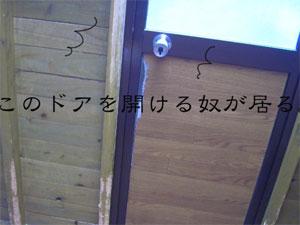 00193CIMG9532.jpg