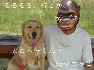 0523CIMG9907.jpg