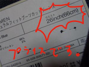1227j2CIMG5594.jpg