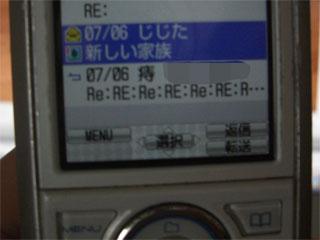 20070707172333.jpg