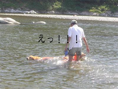 りきお6CIMG1767