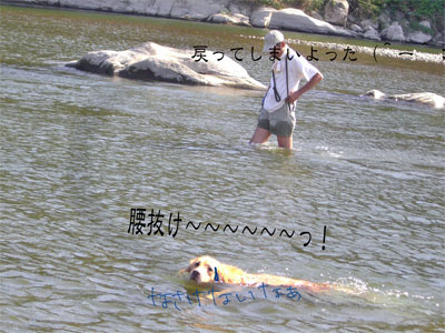 力男戻るCIMG1774