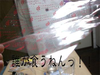 20070913003435.jpg
