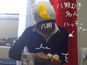 hasaku1CIMG8467.jpg