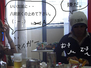hasaku2CIMG8471.jpg
