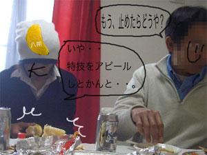 hasaku4CIMG8472.jpg