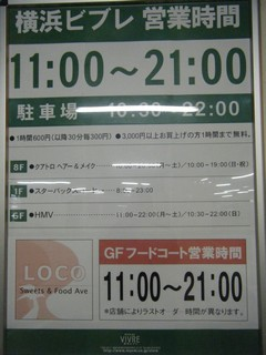 09042801.jpg