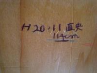 20081110_12_convert_20081110115535.jpg