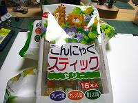 20081114_59.jpg