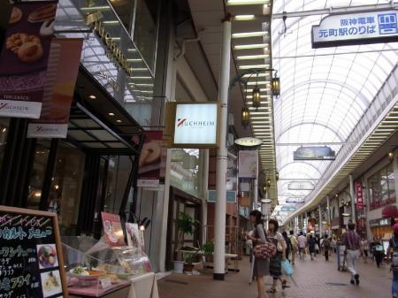Juchheim_Motomachi_Kobe.jpg